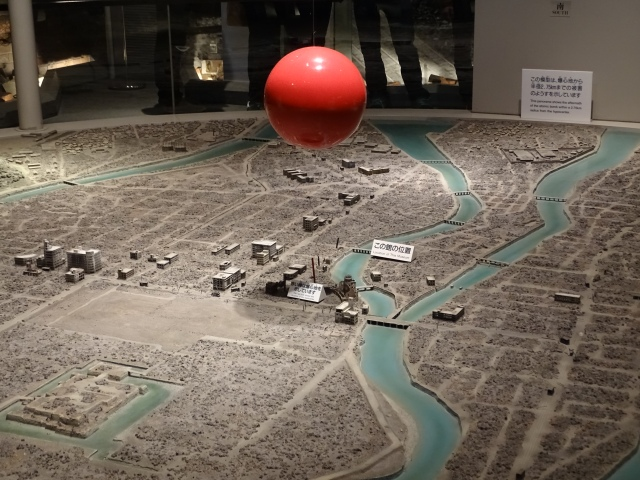Model of the A-bomb detonation in the museum