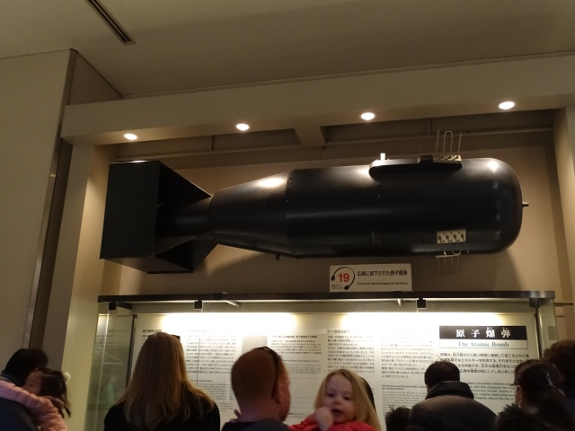 Replica of the bomb dropped over Hiroshima