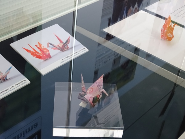 The peace cranes folded and given by Barack Obama during his visit to Hiroshima