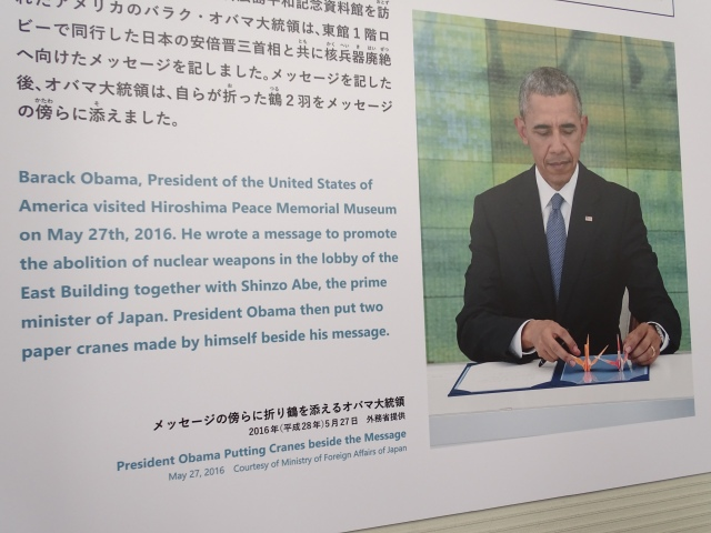 Museum display of President Obama's visit, May 27, 2016