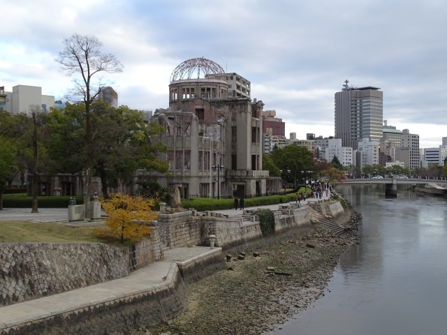 Genbaku Dome, the A-bomb Dome