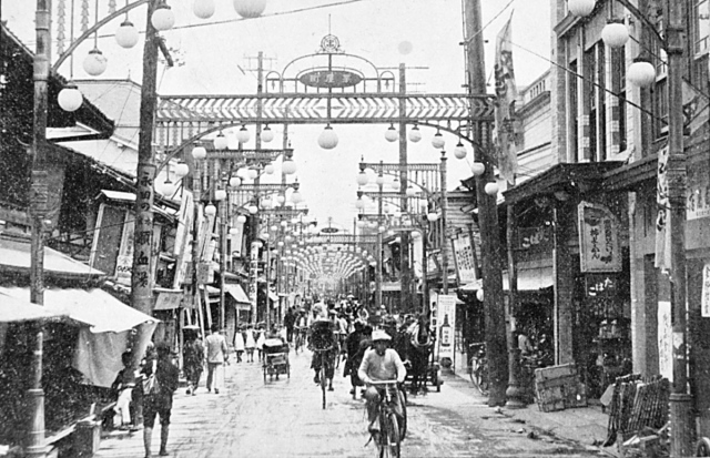 Hiroshima before August 1945