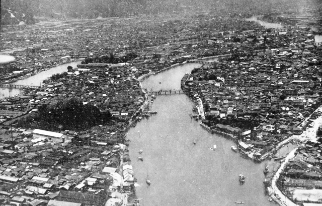 Hiroshima before the bomb